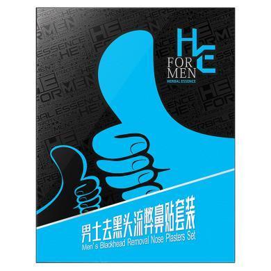 赫恩(H&E)男士去黑頭流弊鼻貼套裝(去黑頭鼻貼 撕拉式鼻貼膜套裝 收縮毛孔 男女可用)