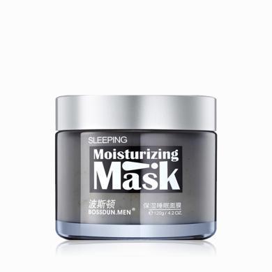 波斯頓睡眠面膜免洗男士補水面膜保濕收縮毛孔夜間修護120g