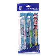 菲尔芙纤柔洁齿牙刷(3支装)