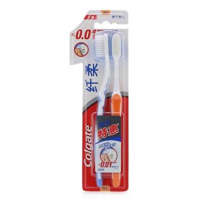 高露潔纖柔牙刷(2支)