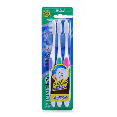 黑人尖細潔凈牙刷3支裝(纖細軟毛)(3支)