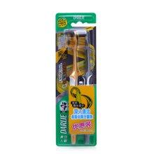 黑人炭金炫洁牙刷优惠装(纤细软毛)(2支)