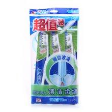 佳洁士弹性护龈牙刷(三支)