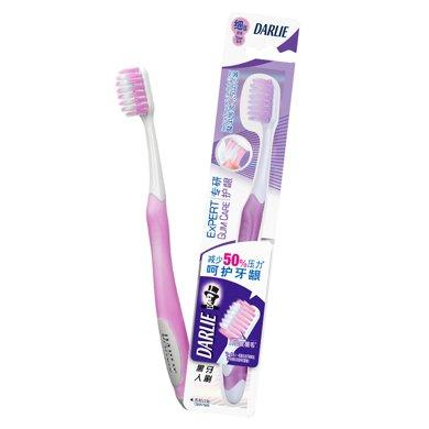 黑人專研護齦軟毛單支牙刷(1)