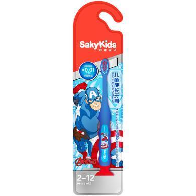 舒客寶貝 舒克兒童成長牙刷-迪士尼 (圖案隨機發出)