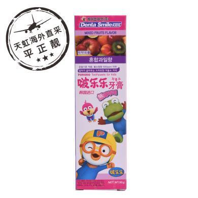 啵樂樂兒童牙膏 混合水果味(90g)