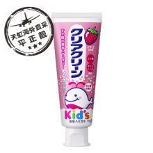 JJ花王儿童牙膏 (草莓味)(70g)