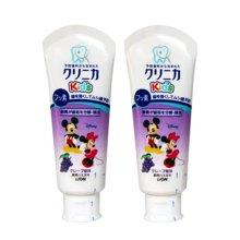 【2支装】【日本】狮王Lion儿童牙膏龋齿酵素清洁牙膏60g 葡萄味