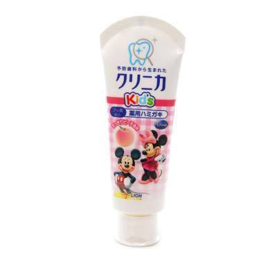 【支持购物卡】日本狮王Lion儿童牙膏龋齿酵素清洁牙膏60g 水蜜桃味