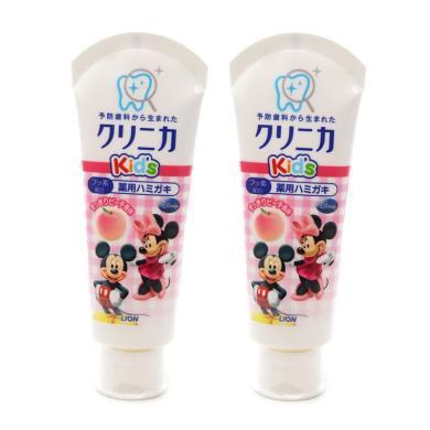 【支持购物卡】【2支】日本狮王Lion儿童牙膏龋齿酵素清洁牙膏60g 水蜜桃味