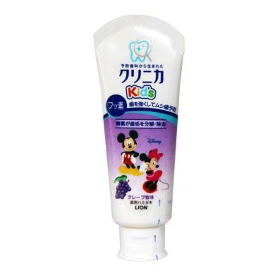 【支持购物卡】日本狮王Lion儿童牙膏龋齿酵素清洁牙膏60g 葡萄味