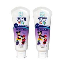 【支持购物卡】【2支】日本狮王Lion儿童牙膏龋齿酵素清洁牙膏60g 葡萄味