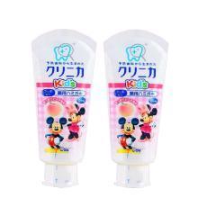【2支】日本狮王Lion儿童牙膏龋齿酵素清洁牙膏60g 水蜜桃味