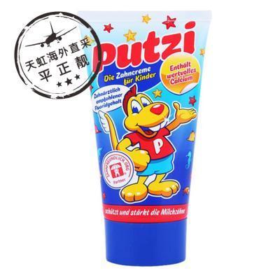 ¥樸滋兒童防蛀牙膏(50ml)