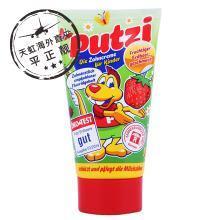 朴滋草莓味儿童防蛀牙膏(50ml)