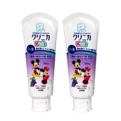 【2支】日本狮王Lion儿童牙膏龋齿酵素清洁牙膏60g 葡萄味