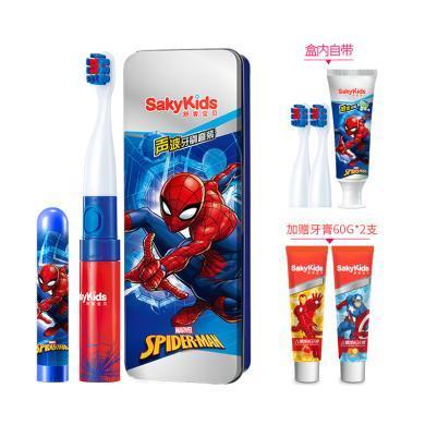 舒客寶貝 舒克聲波電動牙刷B221X套裝-迪士尼+兒童成長牙膏(鮮橙味)60克-迪士尼+兒童成長牙膏(草莓味)60克-迪士尼(男/女童款可選)