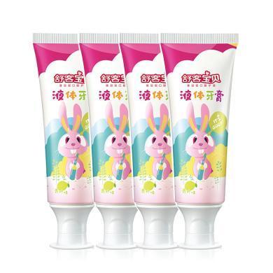 舒客 (4支)舒客寶貝兒童液體牙膏 40G*4支(款式可選)