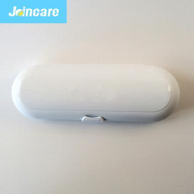 Joincare/同潔電動牙刷旅行盒 收納盒通用便攜盒