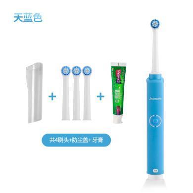 电动牙刷充电式往复旋转式电动牙刷成人儿童防水软毛家用牙刷 同洁