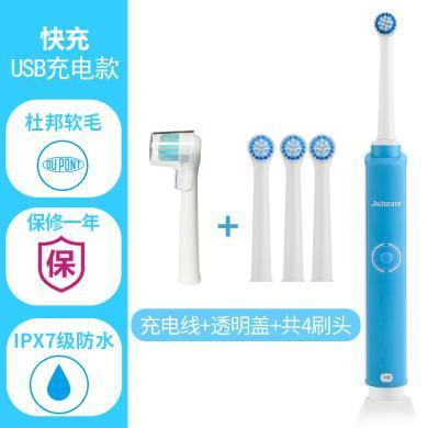 冲量促销USB充电往复旋转式成人电动牙刷防水软毛自动牙刷