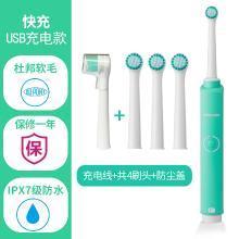 冲量促销USB充电往复旋转式成人电动牙刷防水儿童自动牙刷