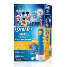 歐樂B兒童階段性充電式電動牙刷(1)