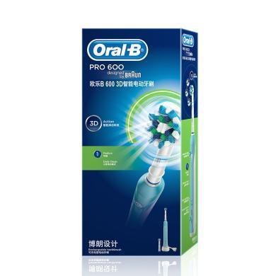 歐樂B6003D智能電動牙刷(1)