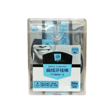 JJ菲爾芙扁線牙線棒盒裝(獨立包)CK(50支)