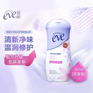【買就送2包護理液體驗裝5ml】夏依Eve私處護理液 弱酸性私處洗液 私密處清洗液花香型237ml