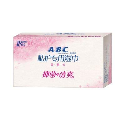 ABC私部衛生護理濕巾(18片)