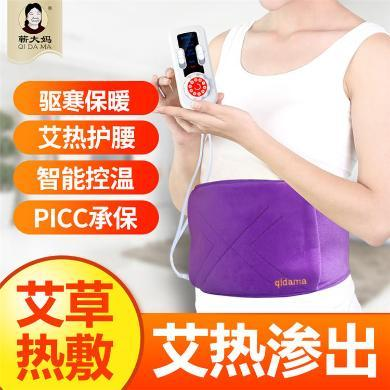 【新品上市】護腰帶保暖女男艾熱電發熱防寒腹部腰部護胃護肚子肚圍成人護腹--紫色