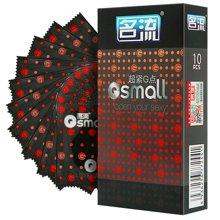 名流避孕套 安全套 超紧G点10只装 大颗粒超薄紧绷延时持久45mm成人情趣性用品男用