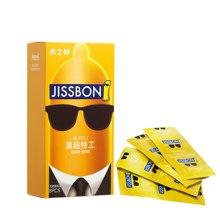 杰士邦 避孕套 安全套 动感薄10只 超薄 套套 成人用品 男用