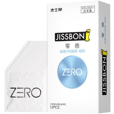 杰士邦 避孕套 安全套 ZERO 零感超薄超润 12只 日本制造 成人用品 男用套套