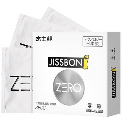 杰士邦避孕套安全套 zero零感極薄超薄超滑成人情趣用品 3片