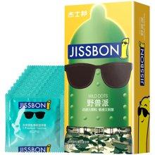 杰士邦 避孕套 安全套 动感大颗粒10只 成人情趣用品 男用 套套