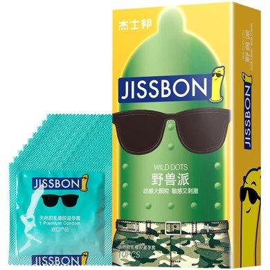 杰士邦 避孕套 安全套 动感大颗粒野兽派10只 成人情趣用品 男用 套套