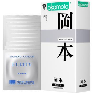 岡本(OKAMOTO) 避孕套超薄安全套 SKIN純 10片