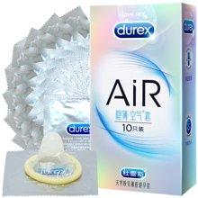 杜蕾斯 避孕套 男用 安全套 空气套 AiR 至薄幻隐装 10只
