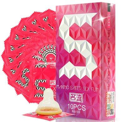 名流避孕套 安全套 時尚炫動10只裝 小號緊繃顆粒超薄延時成人情趣性用品男用