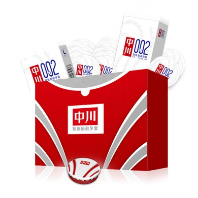 中川 001避孕套國產男用套套聚氨酯安全套超薄計生用品 籃球禮盒
