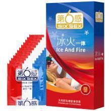 第六感 避孕套 安全套 冰火一体12只 超薄 成人情趣用品 男用 套套