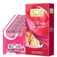 第六感 避孕套 安全套 超薄平滑12只 超薄超滑 成人情趣用品 男用 套套