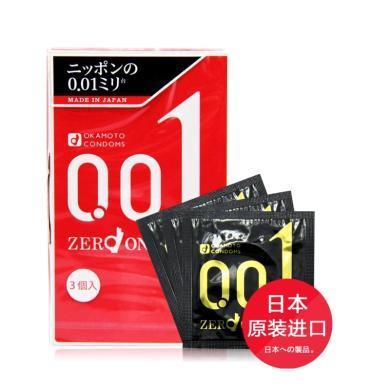 【支持购物卡】日本冈本001安全?#22918;?#23381;套超薄0.01(三只装)