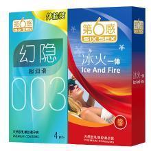 第六感 避孕套 安全套 冰火一體12+4只 超薄 成人情趣用品 男用 套套