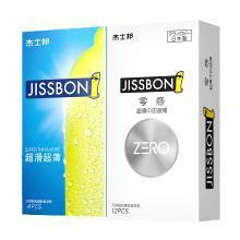 杰士邦避孕套安全套 zero零感极薄超薄超滑成人情趣用品 12+4片
