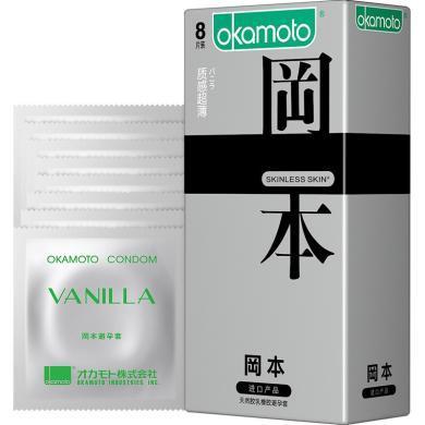冈本避孕套原装进口安全套SKIN质感8片装情趣成人用品Okamoto