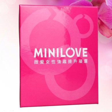 微愛(MINILOVE)女性凝露1袋精裝 快感增強液 潤滑液 情趣成人用品 精裝版 女用助情凝露