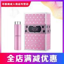 君島愛(JUNDAOAI) 男女助情液 約會調情誘惑持久香氛 費洛蒙情趣香水成人情趣性用品